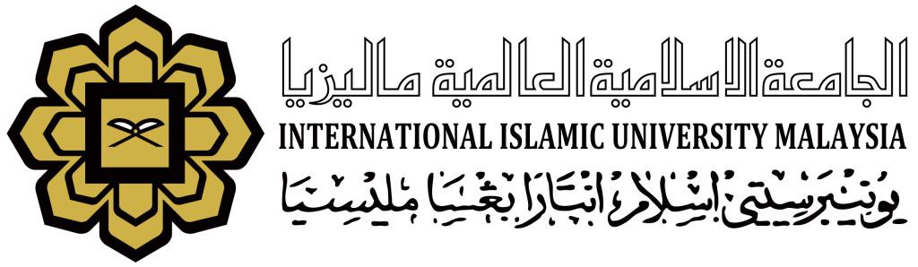 Universiti Islam Antarabangsa-ProgramUsahawan.com