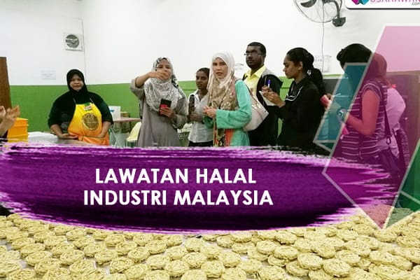 Lawatan Industri Halal Malaysia