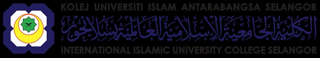 Logo Kolej Universiti Islam Selangor -KUIS