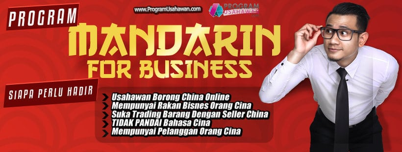 Mandarin For Business-kelas bahasa mandarin
