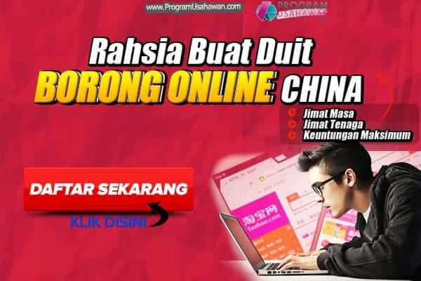 Rahsia Buat Duit Dengan Borong Online China-borong china online-borong barang china.featured imej