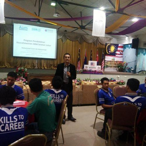 Seminar pemantapan usahawan malaysia